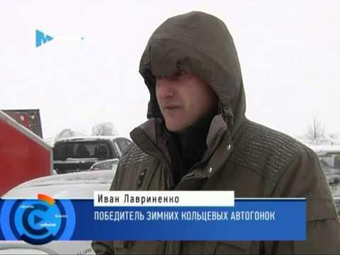 2011 01 22 Ледовая дуэль 2011 1 этап, г Лакинск МИР ТВ репортаж