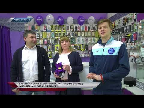 УХЛ и «ЖЖУК» вручили cмартфон по итогам конкурса в Facebook