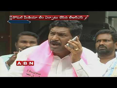 TRS Govt Arranges Social Media Team For Elections | TRS Strategies | ABN Telugu