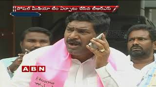 TRS Govt arranged Social media Team for Elections | TRS strategies