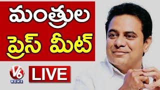 KTR LIVE | Ministers Press Meet On Telangana Polls 2018 | V6 News