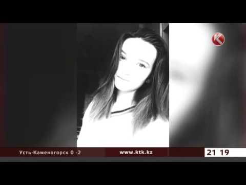 В убийстве карагандинской девочки обвиняют певца