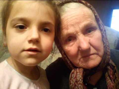 Пісня про бабусю