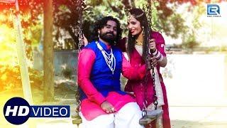 वीडियो जरूर देखे और शेयर करे: Rajasthani Love Song | Saaware | सावरे | Harish Mishra| RDC Rajasthani