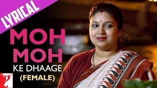 Lyrical: Moh Moh Ke Dhaage (Female) Song with Lyrics   Dum Laga Ke Haisha   Varun Grover