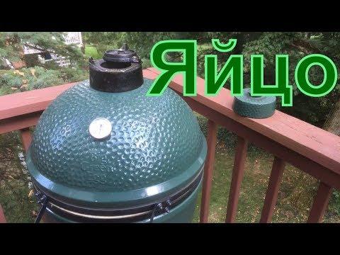 Неудачник USA США АК ностальгические воспоминания 90х стейк на большом зеленом яйце Big Green Egg