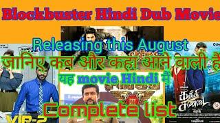 Singham 3, Orange, Rowdy Rajkumar New Hindi Dubbed movie   Complete list of all upcoming dub movies
