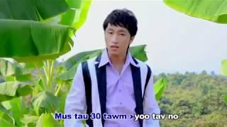 Xais Lauj 2018 - Mam Hlub Koj Rau Yam laus