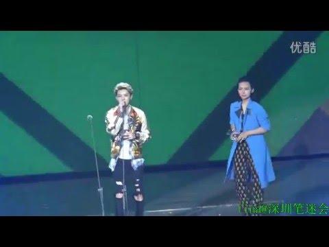 [FanCam]2016 QQ Music Awards Best Female Artist part
