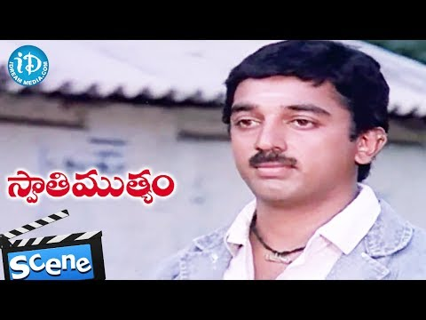 Swati Mutyam Movie - Kamal Hassan, Jv Somayajulu Funny Scene video