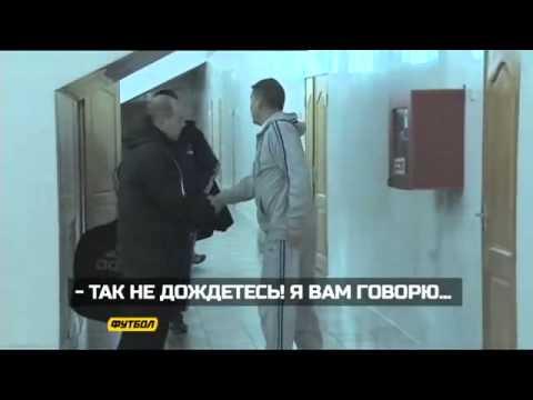 """Олег Блохин ругается с журналистами: """"Отставки не дождетесь!"""""""