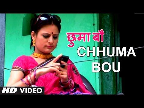 chhuma Bou Le Garhwali Video Song 2014 - Preet Ki Pachhyan - Veeresh Chandra Bharti video
