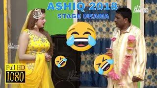 ASHIQ 2018 (PROMO) - 2018 NEW PAKISTANI COMEDY STAGE DRAMA (PUNJABI) - HI-TECH MUSIC