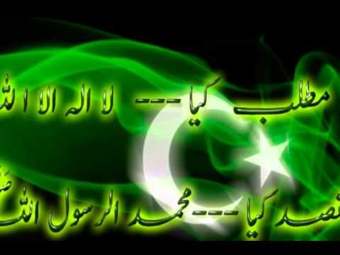 Zaid Hamid: Mera Paigham Pakistan !