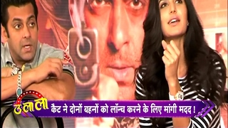 Katrina Kaif Ask Salman Khan To Launch Her Sisters in Bollywood !! Ulala