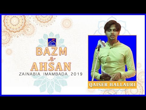 Qaiser Hallauri | Mehfil -e- Bazm -e- Ahsan | Zainabia Imambada | 1440 Hijri 2019