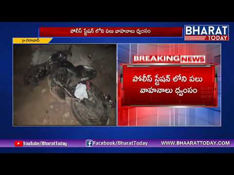 Tractor Accident At Hayathnagar | Tractor Hits Bike | Hyderabad | Bharat Today