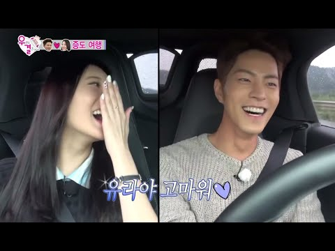 We Got Married, Jong-hyun, Yoo-ra (15) #01, 홍종현-유라(15) 20140920