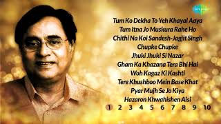 Top 100 songs of Jagjit Shingh