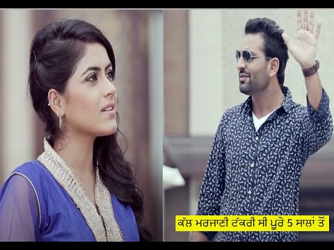 SAMRI | Punjabi songs | 5 Saal | Latest Punjabi Songs 2014 |...
