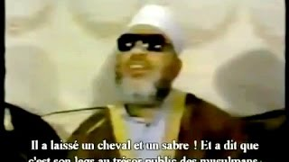 Cheikh Abdelhamid Kichk - Etat chaotique de la Oumma, pour quel raison