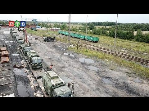 Ивановские военнослужащие отправились в Оренбург