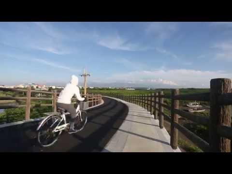 17公里自行車道2.0版