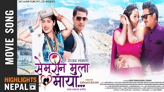 Ghyalmo Dhosi | New Tamang Movie Song