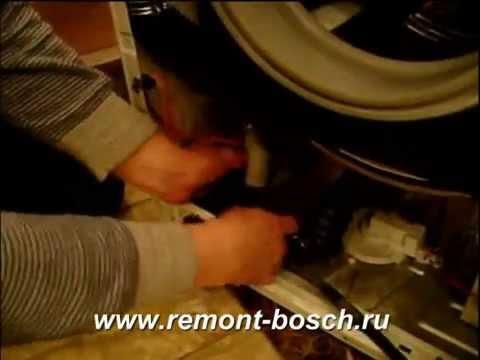 Ремонт стиральной машины на