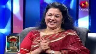 Shanthi Krishna speaks about her family