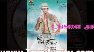 7aam Arivu - YAMMA YAMMA KADHAL PONNAMMA - 7am Arivu Tamil Movie Full HD Yemma Yemma kadhal ponnama 7aam arivu