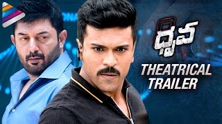 Dhruva Theatrical Trailer | Ram Charan | Rakul Preet | Dhruva Trailer | Latest Telugu Movie Trailers