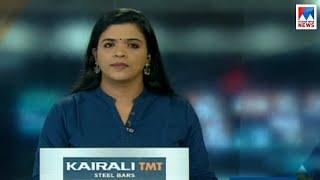 സന്ധ്യാ വാർത്ത | 6 P M News | News Anchor - Shani Prabhakaran | December 05, 2018