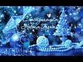 С Новым годом II С Лазарев Новый год mp3
