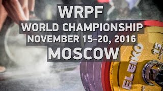 WRPF WORLDS-2016. PREVIEW.