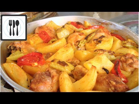 Куриные ножки с картошкой в духовке. Рецепт от турецкой бабушки/Patatesli tavuk butlari firinda