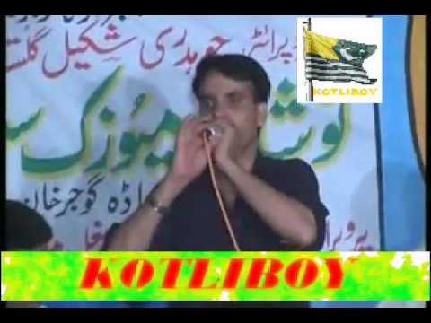 Hafeez Babar & Qamar Islam - Barki Chohan (p2 Naat - Kotliboy) video