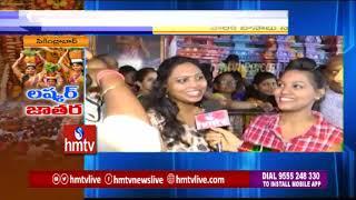 Ujjaini Mahankali Bonalu Celebrations 2019 : ప్రశాంతంగా మహంకాళి బోనాల ఉత్సవాలు | hmtv