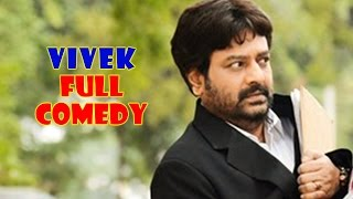 Vivek Comedy | Nanbargal Full Comedy | Tamil Super Comedy Scene