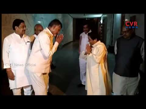 Ap Cm Chandrababu Naidu Meets BSP Supremo Mayawati In Delhi l CVR NEWS