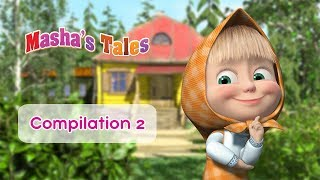 Masha`s Tales - New collection 2019! Compilation 2 (Episodes 19, 9, 20, 1, 2)
