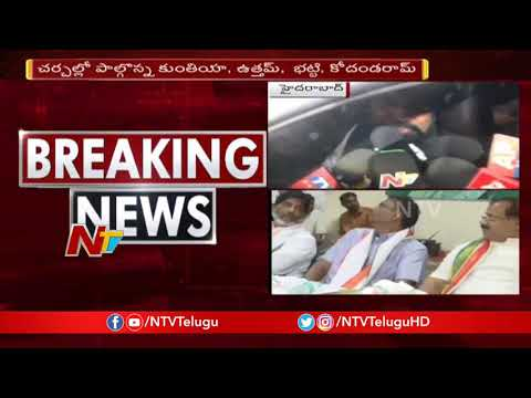 Uttam Kumar Reddy Speaks With Media After Meeting With Kodandaram | NTV