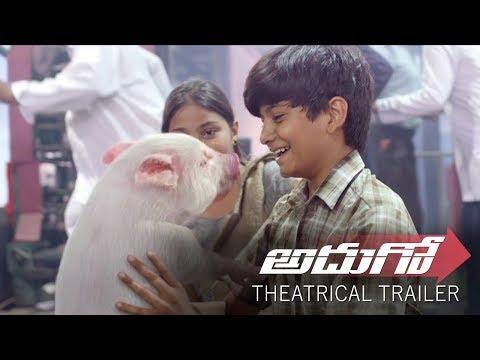 Adhugo Movie Theatrical Trailer   Ravi Babu   Abhishek Varma   Nabha Natesh   Suresh Productions