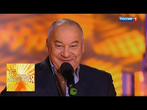 """Игорь Маменко """"Анекдоты"""""""