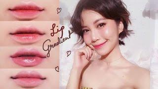 4 Different Lip Gradients