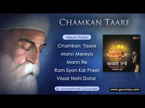 Shabad Kirtan | Chamkan Taare | Full Album Jukebox video