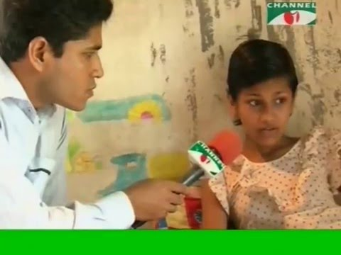 Child Abuse In Bangladesh School By Teacher video