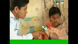 Child Abuse in Bangladesh School by Teacher
