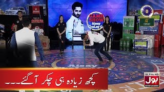 Chakkar Hi Aa Gaye | Chakkar Clip | Game Show Aisay Chalay Ga With Danish Taimoor