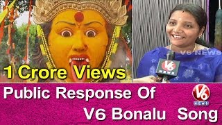 V6 Bonalu  Song Crosses 1 Crore Views | Public Response | V6 News